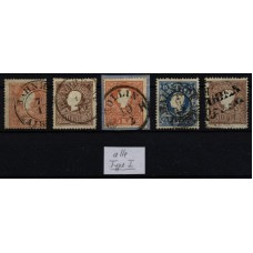 1858 5Marken! Alle TYPE I.! Interessantes Lot!
