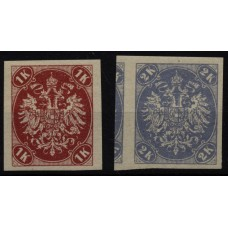 Austria Bosnia 1900/01 21 and 22, IMPERF! (21 mint without rubber *) (22 MNH-VF)