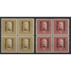 Austria Bosnia Military 1916 119-120, 4-BLOCK, MNH-VF ** CV:16,-€