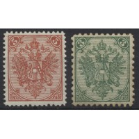 Austria Bosnia Military 1879 3kr and 5kr, LITOGRAPHY, mint stamps, CV:min.90,-€