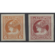 Austria Military 1916 50 and 51, Imperf. Stamps, mint *