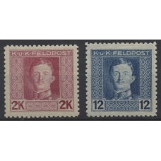 Austria Military 1917/18 59B and 69B Perf: 11 1/2, mint stamps,