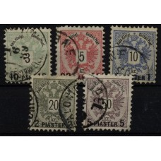 Austria Levante Turkey 1888 15-19, compl. Used set, VF, CV:80,-€