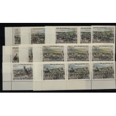 Austria good lot MNH-VF stamps. TEMPLES 3x
