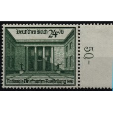DR 1940 ANK 743, Nationale Briefmarkenausstellung postfr. ** Kw:45,-€