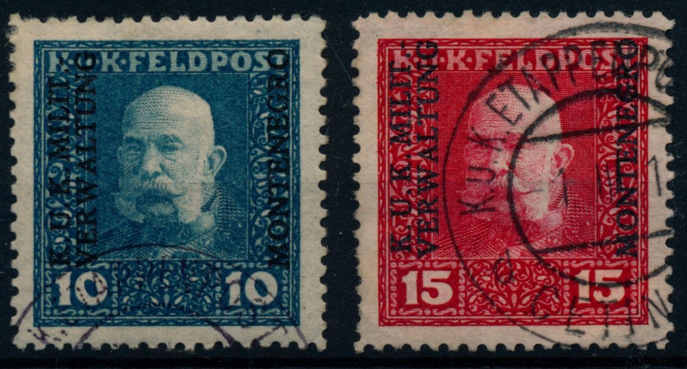 FELDPOST MONTENEGRO 1917 1-2 kompl. Satze, gestempelt, Kw:40,-€ - Eberau, Österreich - Money back. - Eberau, Österreich