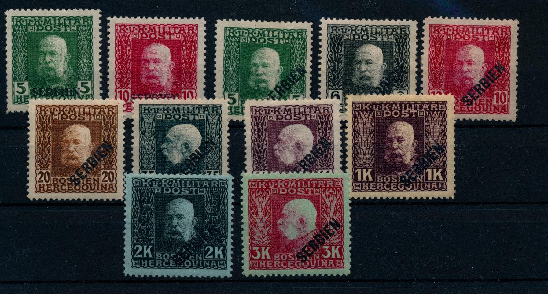 FELDPOST SERBIEN 1916 22-42 Satz-teil, ungebraucht * - Eberau, Österreich - Money back. - Eberau, Österreich