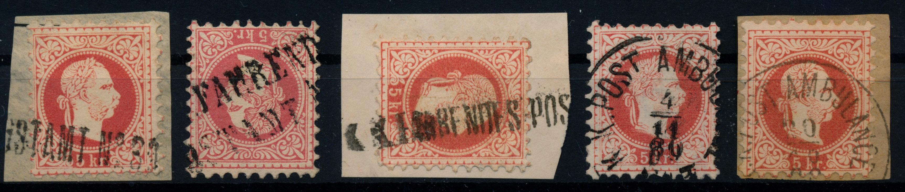 Österreich 1867 5Stk. Marken! K.K.FAHRENDES POSTAMT und K.K.POST AMBULANCE - Eberau, Österreich - Money back. - Eberau, Österreich