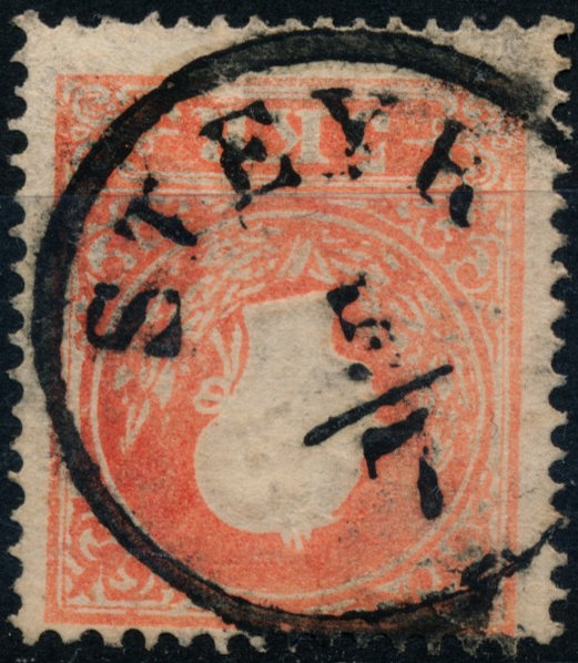 Österreich 1858 5kr, Type II. STEYR (Oö) - Eberau, Österreich - Money back. - Eberau, Österreich